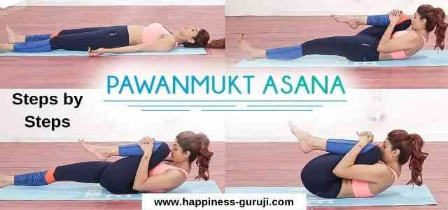 How To Do Pawanmuktasana